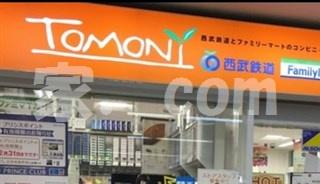 ファミリーマートトモニー石神井公園駅西口店の画像1