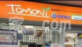 FamilyMartトモニー石神井公園駅店