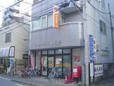久米川駅前郵便局