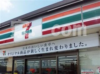 セブン-イレブン保谷ひばりが丘駅北店の画像1