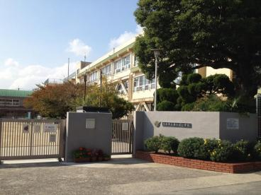 茨木市立春日丘小学校の画像2