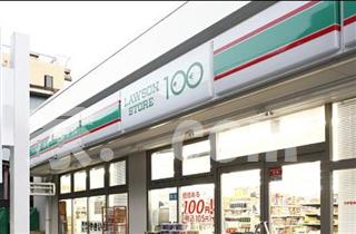 ローソンストア100 新座栗原店の画像1