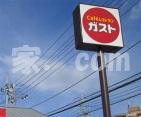 ガスト 大泉学園店の画像1