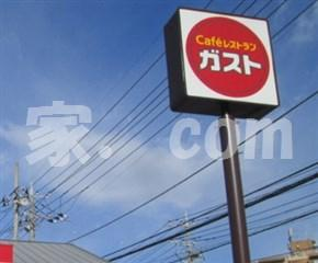 ガスト 大泉北園店の画像1