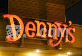 デニーズ 大泉店の画像1