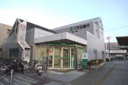 りそな銀行 島本店の画像1