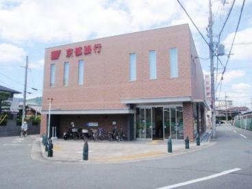 京都銀行 山崎支店の画像1