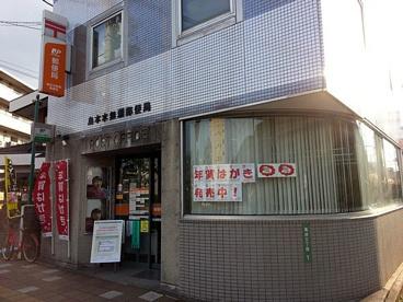 島本水瀬郵便局の画像1