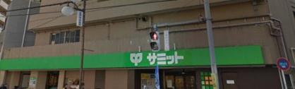 サミットストア千駄木店の画像1