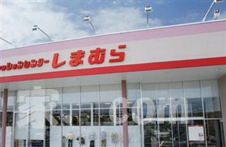 ファッションセンターしまむら 土支田店の画像1