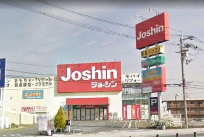 ジョーシン枚方店の画像1