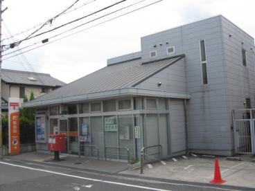 高槻藤の里郵便局の画像1