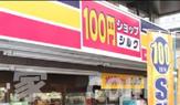 シルク保谷駅前店