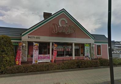 デニーズ 厚木店の画像1