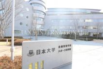 日本大学危機管理学部三軒茶屋キャンパス