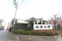 駒澤大学 駒沢キャンパス