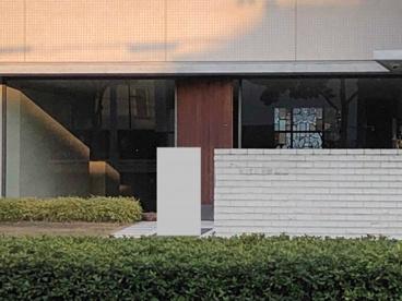 和歌山信愛中学校・高等学校の画像1