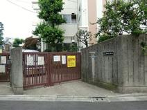 岩淵小学校