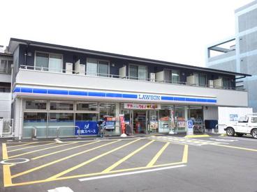 ローソン高知入明町店の画像1