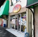 お弁当の杏亭 県庁前店