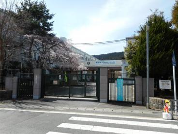 京都市立陵ケ岡小学校の画像1