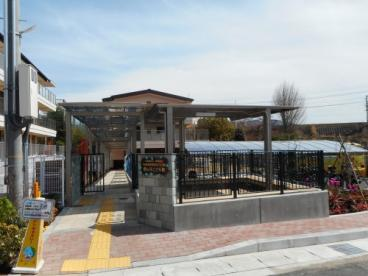 陵ケ岡保育園の画像1