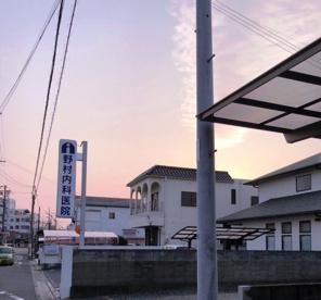 野村内科医院の画像2