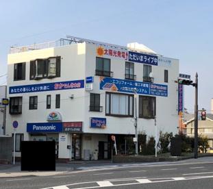 おかでんき和歌山店の画像1