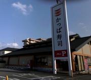 かっぱ寿司 和歌山店