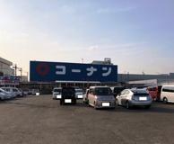 ホームセンターコーナン 和歌山店