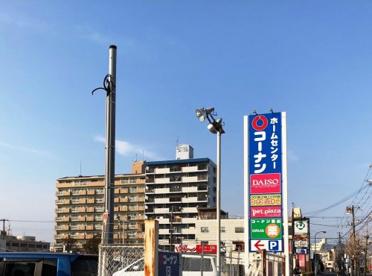 ホームセンターコーナン 和歌山店の画像2