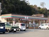 セブン-イレブン和歌山塩屋店