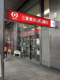 三菱東京UFJ銀行 堺東支店の画像1