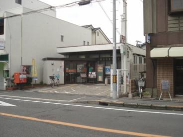 堺向陵東郵便局の画像1