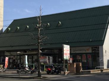 グルメシティ 四条大宮店の画像1