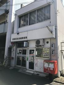 京都壬生坊城郵便局の画像1