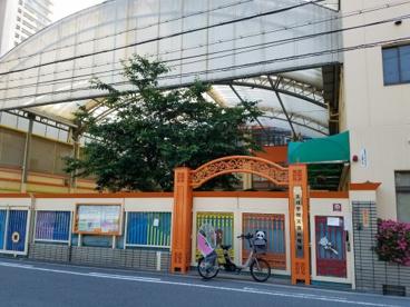 大成学院天満幼稚園の画像2