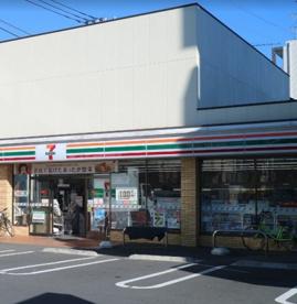 セブン-イレブン 練馬北町3丁目店の画像1