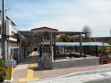 石田保育園