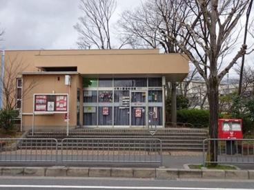 伏見小栗栖郵便局の画像1
