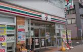 セブン-イレブン板橋大谷口2丁目店