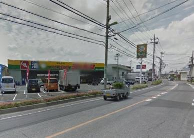 ジャパン川口新郷店の画像1