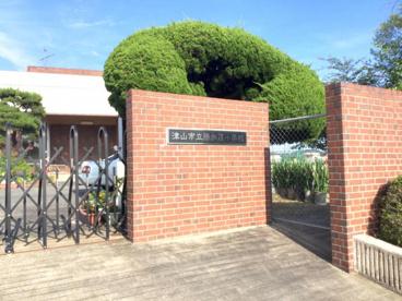 津山市立勝加茂小学校の画像1