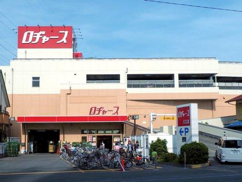 ロヂャース川口店の画像
