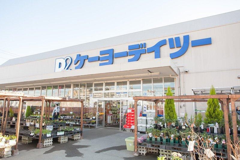 ケーヨーデイツー東川口店の画像