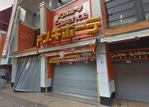 ドン・キホーテ essence(エッセンス)川口駅前店の画像