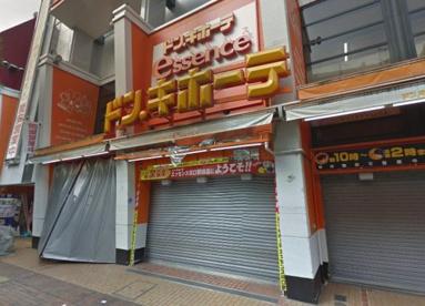 ドン・キホーテ essence(エッセンス)川口駅前店の画像1