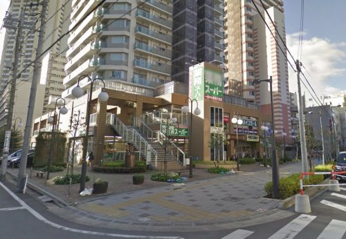 業務スーパー川口駅前店の画像