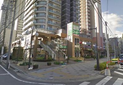 業務スーパー川口駅前店の画像1