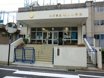 文京区立礫川小学校